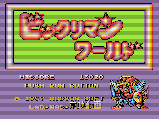 Screenshot Thumbnail / Media File 1 for Bikkuriman World (Japan) [En by Demiforce v1.0]